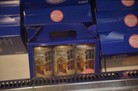 ビエール・ド・雷電 3缶セット