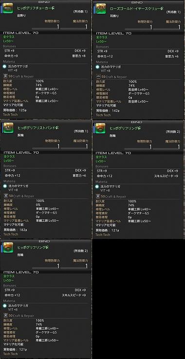 ffxiv_20131013_013434-tile_20131013114056be1.jpg