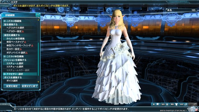 ウエディングドレス01