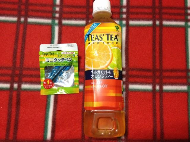 TEASTEA.jpg