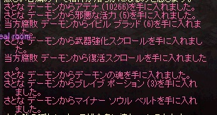 LinC45704.jpg