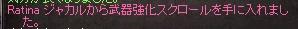 LinC45717.jpg
