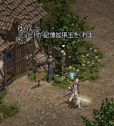 LinC45817.jpg