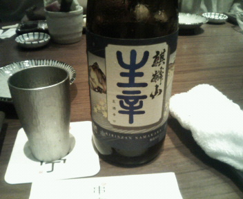 20110908串亭ー2