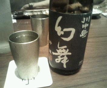20110908串亭ー3