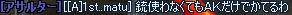 日本語でおk