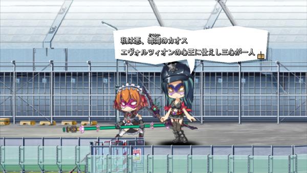 ぱぴ☆よん!か、綺羅☆星か(笑)