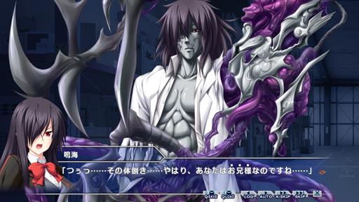 怪物としてのパワー+達人級の武道=無敵?