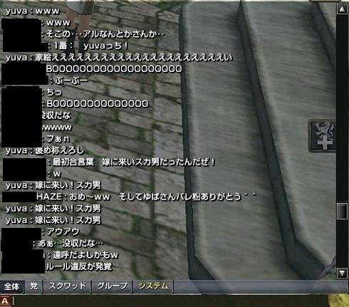 capture_kakure33.jpg