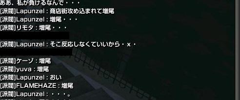 capture_masuo.jpg
