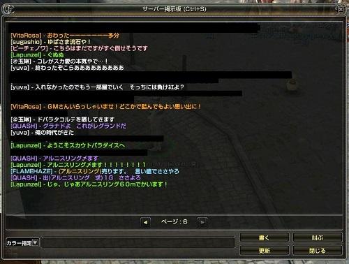 capture_suk1.jpg