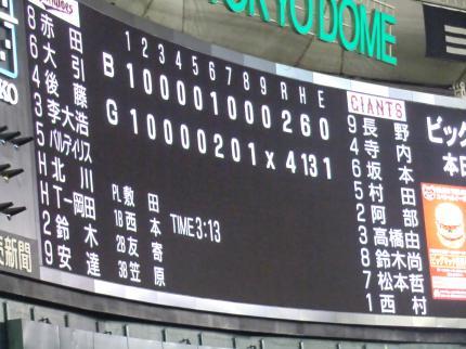 CIMG9067_convert_20120518105222.jpg