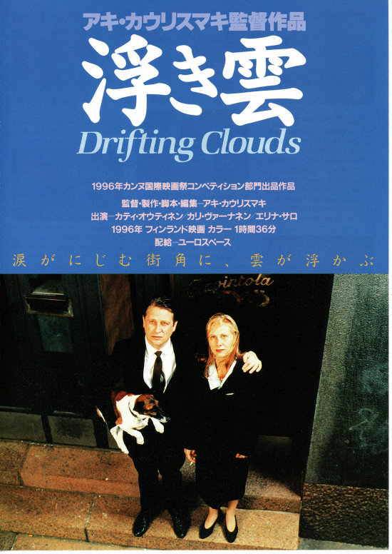 No511 『浮き雲』