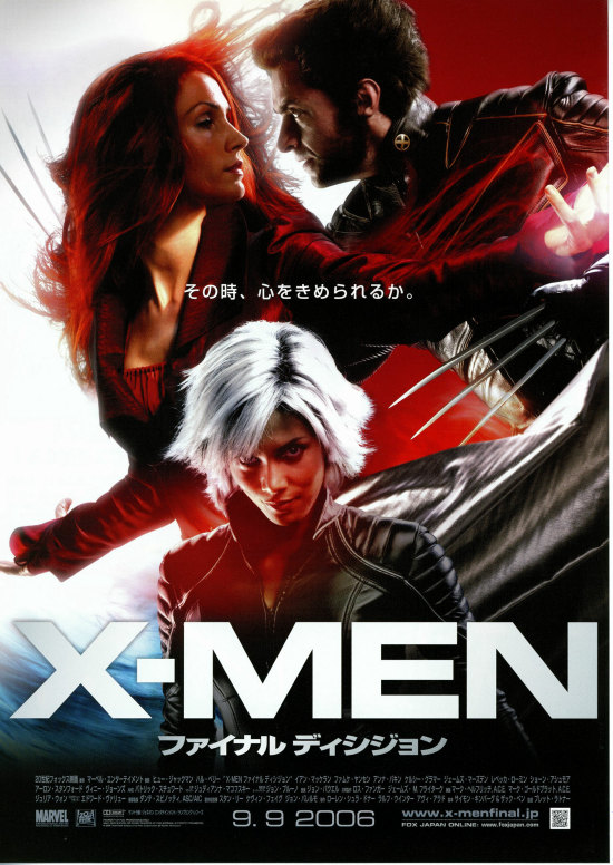 No552 『X-MEN ファイナルディシジョン』