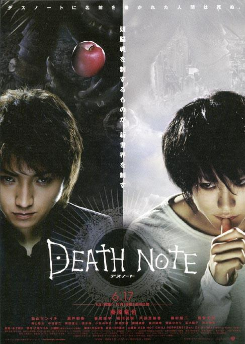 No713 『DEATH NOTE デスノート』