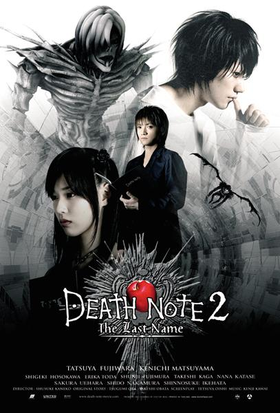 No714 『DEATH NOTE デスノート the Last name』