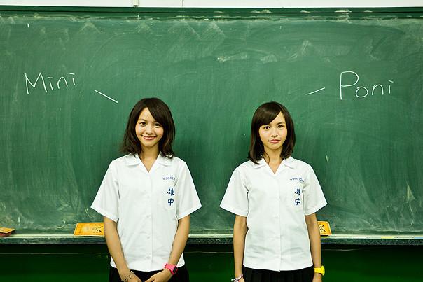 No756 『ポニーとミニーの初恋』