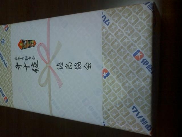 賞品CA3E0196