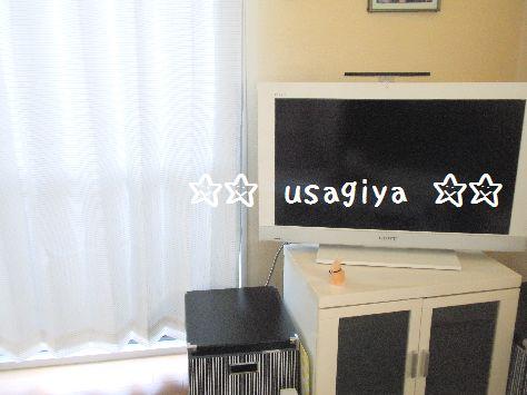 2012_0418_134855-P4180017.jpg