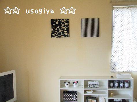 2012_0426_113226-P4260006.jpg