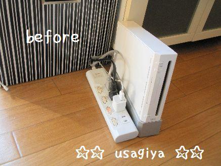 2012_0927_113331-P9270002.jpg