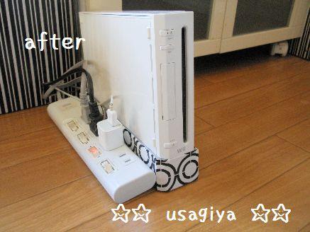 2012_0927_115540-P9270005.jpg