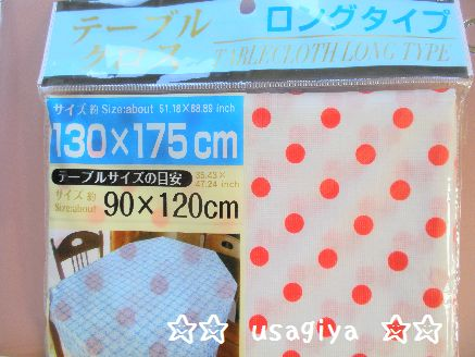 2012_0927_142817-P9270002.jpg