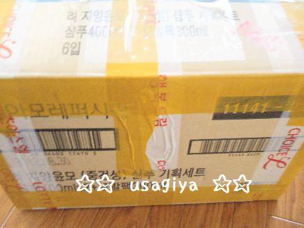 2012_1029_124227-PA290154.jpg