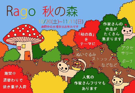 2012akinomori_jpg.jpg