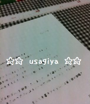 IMG_2117.jpg