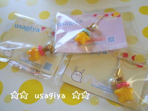 b_20120521040209.jpg