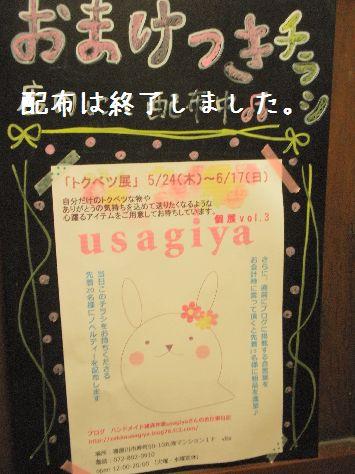 b_20120523140846.jpg