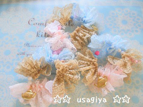 b_20120524032949.jpg
