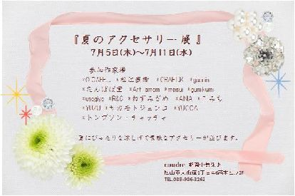 b_20120704152900.jpg