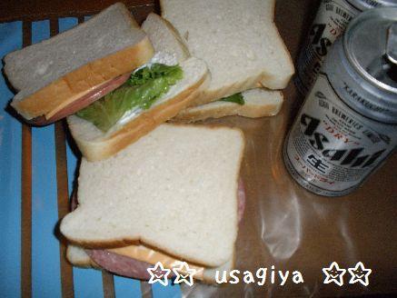 b_20120915181313.jpg