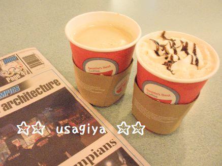b_20120919141121.jpg