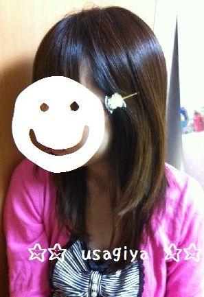 b_20121009190046.jpg