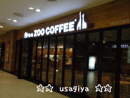 b_20121102012221.jpg