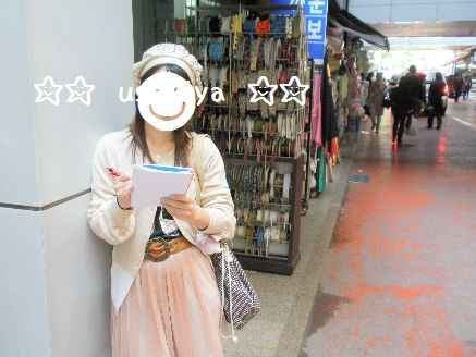 b_20121108145408.jpg