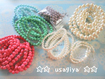 b_20121108150036.jpg