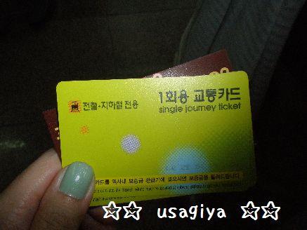 b_20121109173213.jpg