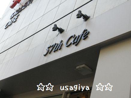 b_20121110115030.jpg