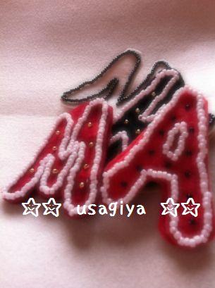 b_20121110152721.jpg