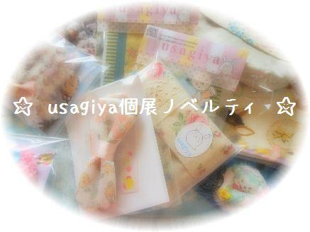 b_20121122162918.jpg