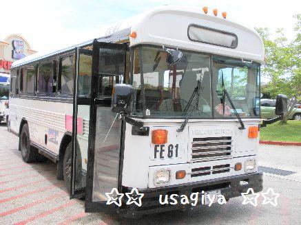 bb_20120813153322.jpg