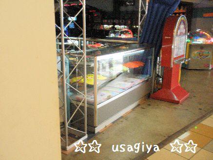 bbb_20120827160506.jpg