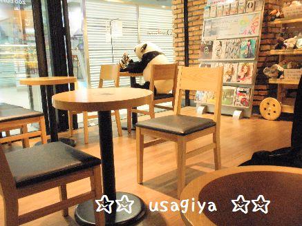 bbb_20121102012307.jpg