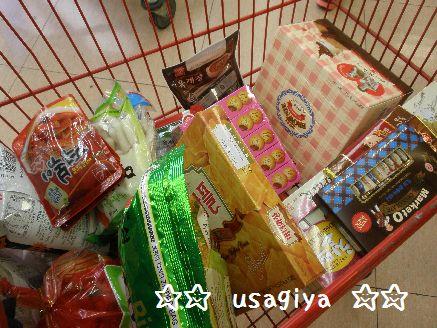 bbb_20121203151212.jpg