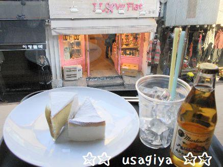 bbbb_20121128132011.jpg