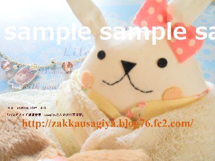 blog_20120911022020.jpg